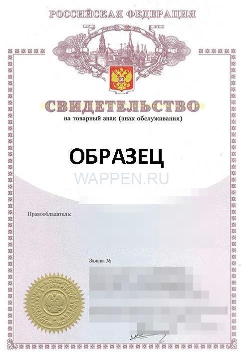 Лицензии на изображения